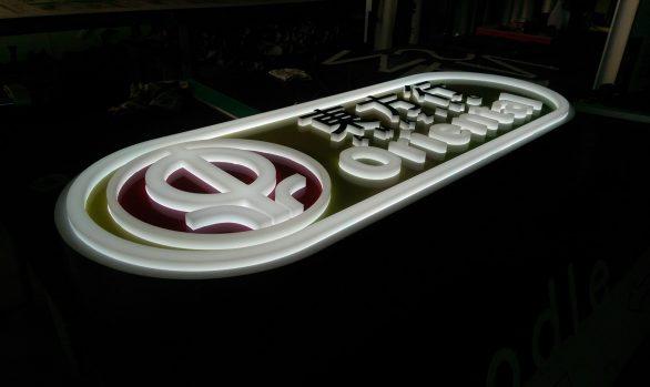Amazing Oriental 3D lichtbak Duiven