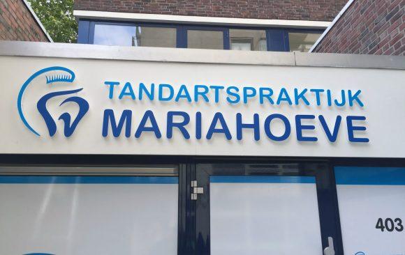 Tandartspraktijk Mariahoeve