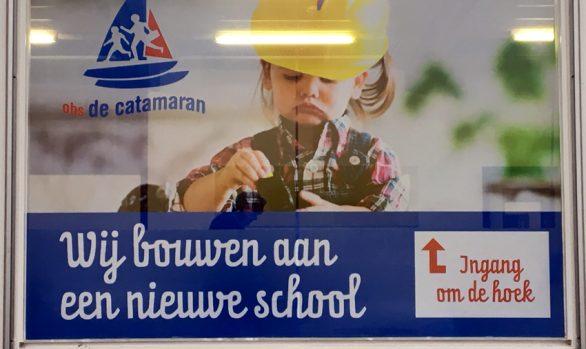 Blick op Onderwijs Catamaran oneway vision