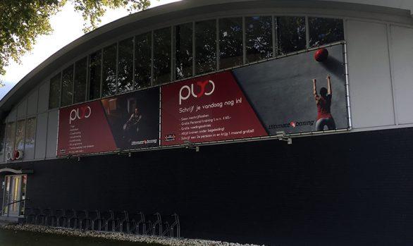 Plyo Performance Center