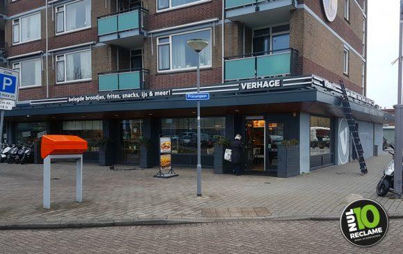 Verhage Rotterdam IJsselmonde doosletters